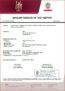 Zertifikat IP68
